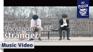 ghostnote / stranger (official music video)