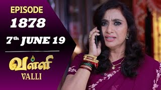 VALLI Serial   Episode 1878   7th June 2019   Vidhya   RajKumar   Ajai Kapoor   Saregama TVShows