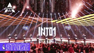 【INTO1 FIRST STAGE PERFORMANCE】NEW Group Song 'INTO1'! We are INTO1! 成团曲首秀! | 创造营 CHUANG2021