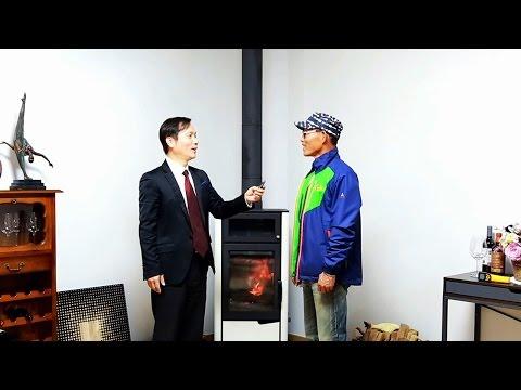 태양벽난로 전시장 방문 메티스 벽난로 구매 고객 인터뷰