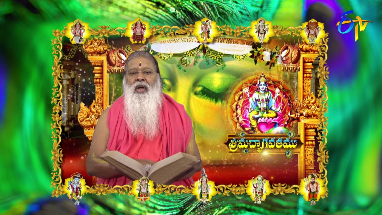 Srimadbhagavatam   Aradhana   23rd July 2018   ETV Telugu