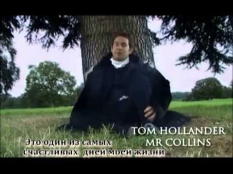 Красивый клип к фильму Гордость и предубеждение