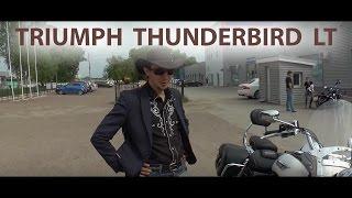 #Докатились! Triumph Thunderbird LT  Мясо (ПЕРЕЗАЛИВ)