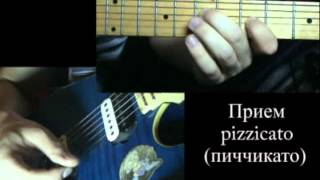 Mortal Kombat Theme (Уроки игры на гитаре Guitarist.kz)