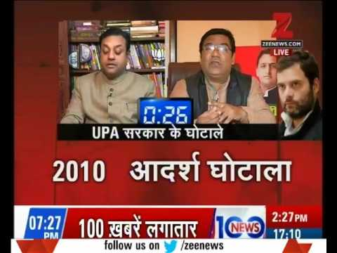 """Panel discussion over Rahul Gandhi's remarks on """"Acche Din"""""""