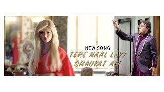 Tere Naal Layi || Ustaad Shaukat Ali Matoi || Full Video Song || Acme Muzic