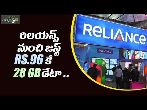 rcom-offering-new-96-data-plans---telugu-tech-guru