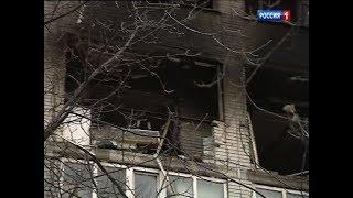 В ростовской многоэтажке произошел взрыв газа, погиб человек