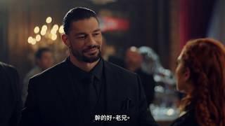 PS4《WWE 2K20》- 雞尾酒派對 - 中文發表預告