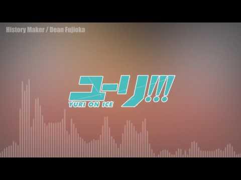 History Maker (Full Version) / Dean Fujioka [INSTRUMENTAL REMIX]