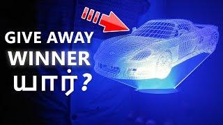 Giveaway Winner யார்? | 3D LAMP | Top 10 Tamil