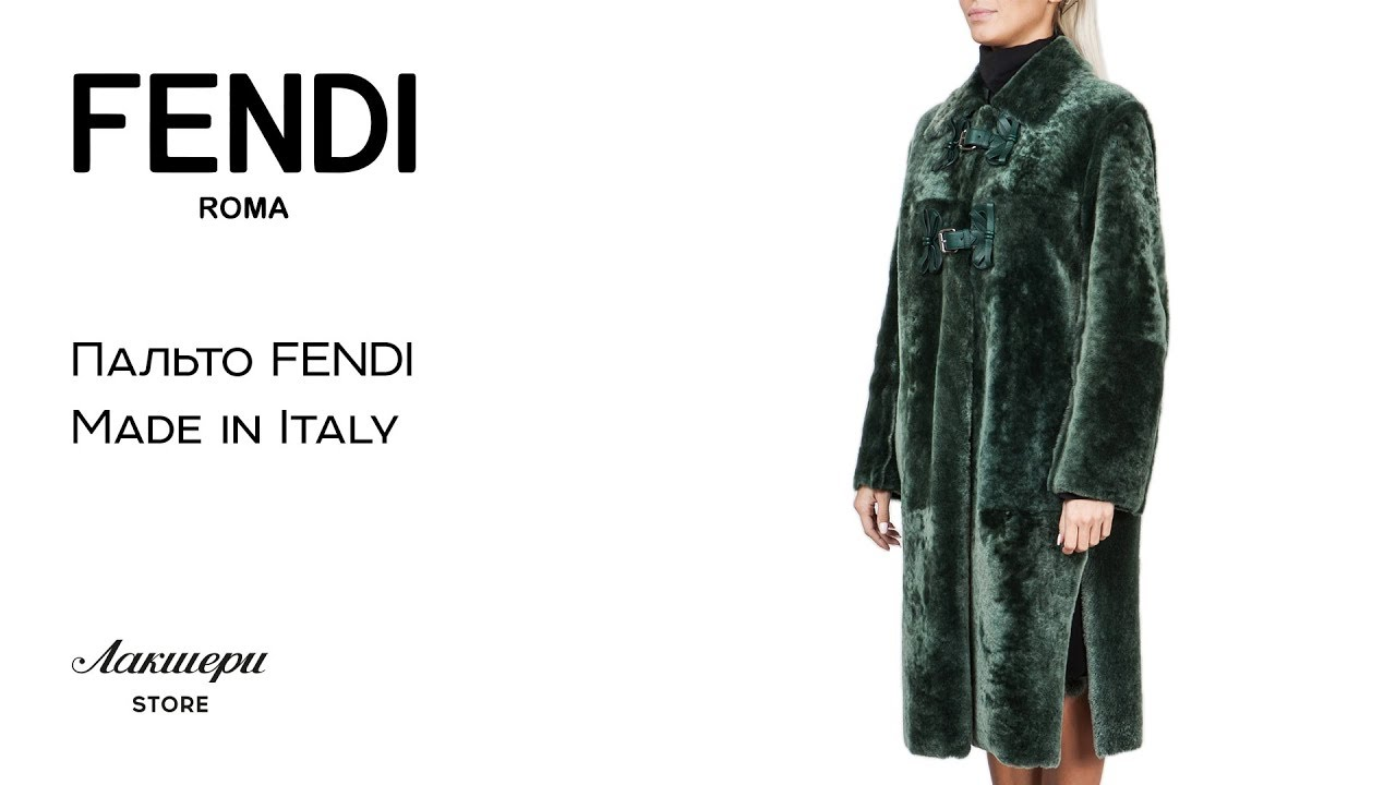 Женское пальто Loro Piana: ID 73833 - YouTube