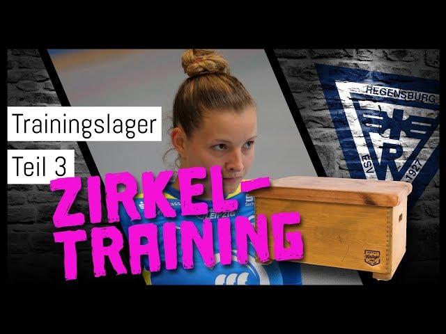 Trainingslager Rosstal - Zirkeltraining (Teil 3)