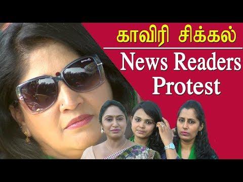 tv news readers protest for cauvery & demand cmb tamil news live, tamil live news, tamil redpix