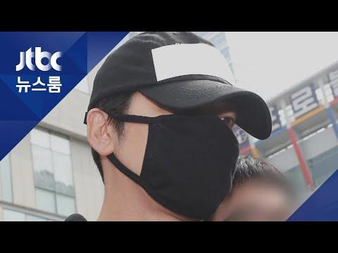 """""""강지환, 범행 직후 이상 행동 보여""""…마약 검사 의뢰"""