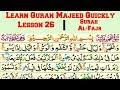 Quran Majeed Lesson 26 Surah Fajr In Urdu/Hindi | Surah Al Fajr | Learn Quran Online