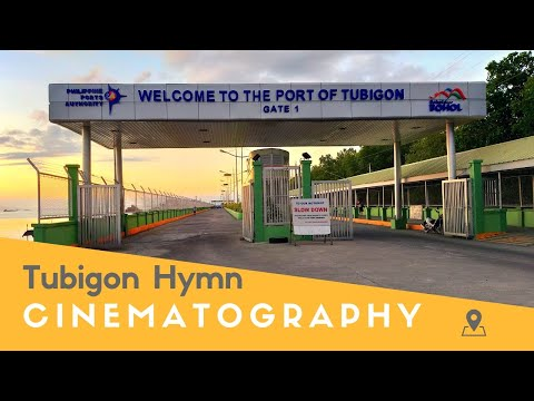 Tubigon Hymn (Cinematography Competition)