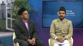 Munum Naeem  Executive Director Humanity First USA
