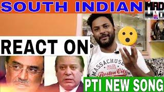 south indian react on mera kaptan imran khan by nazeer chohan pti new song 2018 29 jalsa lahore