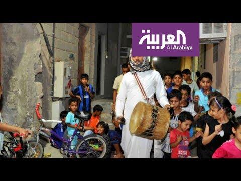 صباح العربية: الطبال يقرب الأطفال من عادات رمضان  - 12:21-2018 / 5 / 14