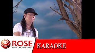 จอมขวัญ - คนด่านเกวียน (KARAOKE)