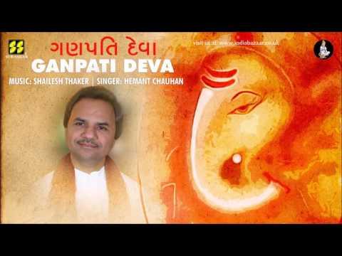 Ganpati Deva: Mataji No Garbo | Singer: Hemant Chauhan | Music: Shalilesh Thaker