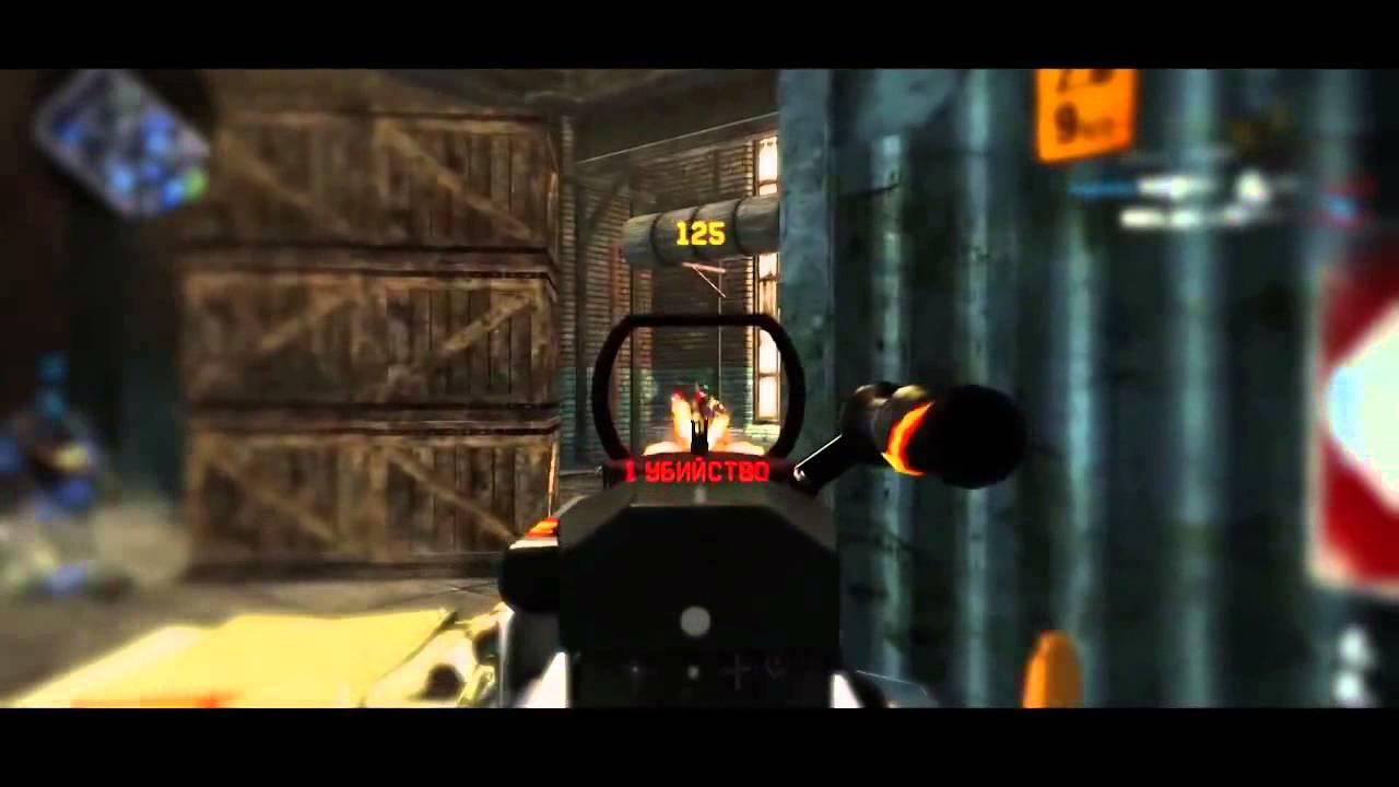 Игры стрелялки для мальчиков онлайн бесплатно 4 кино гонки онлайн бесплатно смотреть