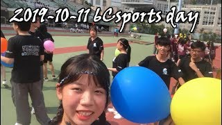 Publication Date: 2019-10-13 | Video Title: BYKNMC 6c_sports day