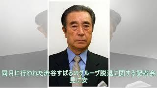 安田章大が脳腫瘍摘出手術成功と骨折を発表、ツアーでは最大限のパフォ...
