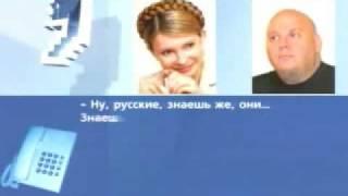 однако Тимошенко: разговоры-разговорчики...
