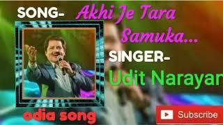 Akhi Je Tara Samuka song by Udit Narayan Odia Romantic Filmy Song