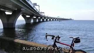 密かなマイブームになっている高速道路の側道探検サイクリング。いつもは東関道沿いに成田方面に行っているのですが、今回は館山道沿いにアクアラインを目指してみまし ...