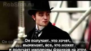 Роберт Паттинсон о фильмах Воды слонам и Милый друг