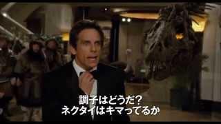映画「ナイト ミュージアム/エジプト王の秘密」予告編(150秒)