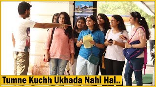 Sakht Launda Prank on Girls  - Comment Trolling #26 | The HunGama Films thumbnail