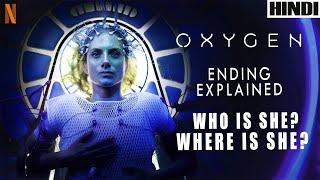 Oxygen 2021 Explained in HINDI | Ending Explained | NETFLIX | Sci-Fi |