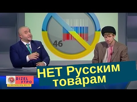 Уральские пельмени - официальный сайт команды