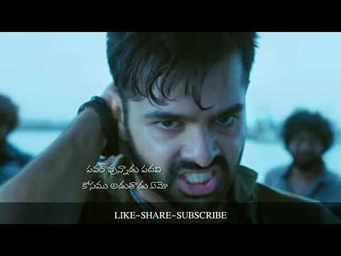 Yes Im Middle Class Very Emotional Warning Ram Dialogue| Telugu Whatsapp Status Video