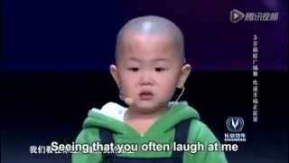Cute 3 Year Old Chinese Boy Performs For An Audition thumbnail