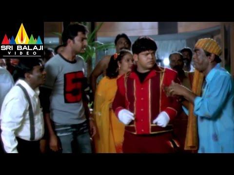 Evadi Gola Vaadidi Movie Climax Comedy Scene | Aryan Rajesh, Deepika | Sri Balaji Video