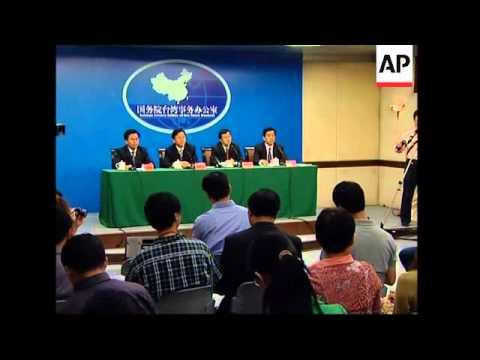 Taiwan State Affairs Council presser