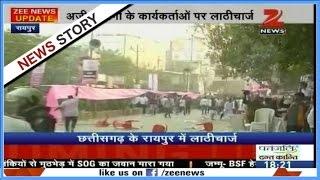 Live News  | Live news zee chhattisgarh