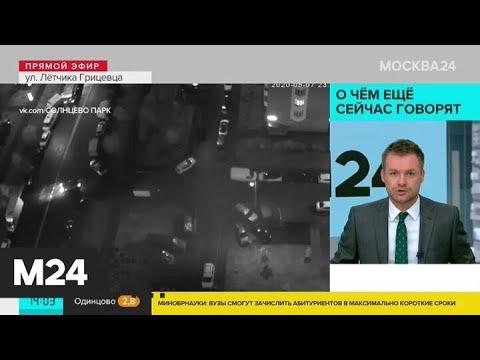 Автобус без водителя протаранил семь машин в Москве - Москва 24