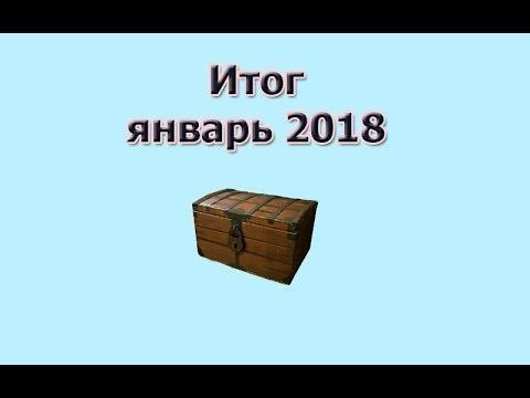русская рыбалка 399 кальмар кракен