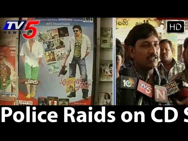 Pawan Kalyan's Fans Shocked over Piracy CDs Of Attarintiki Daredi  - TV5 Travel Video