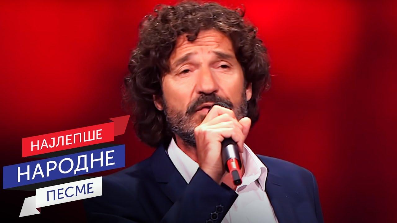 ruzo-rumena-dragan-jovanovic-rts-60-najlepsih-narodnih-pesama-zvanicni-kanal