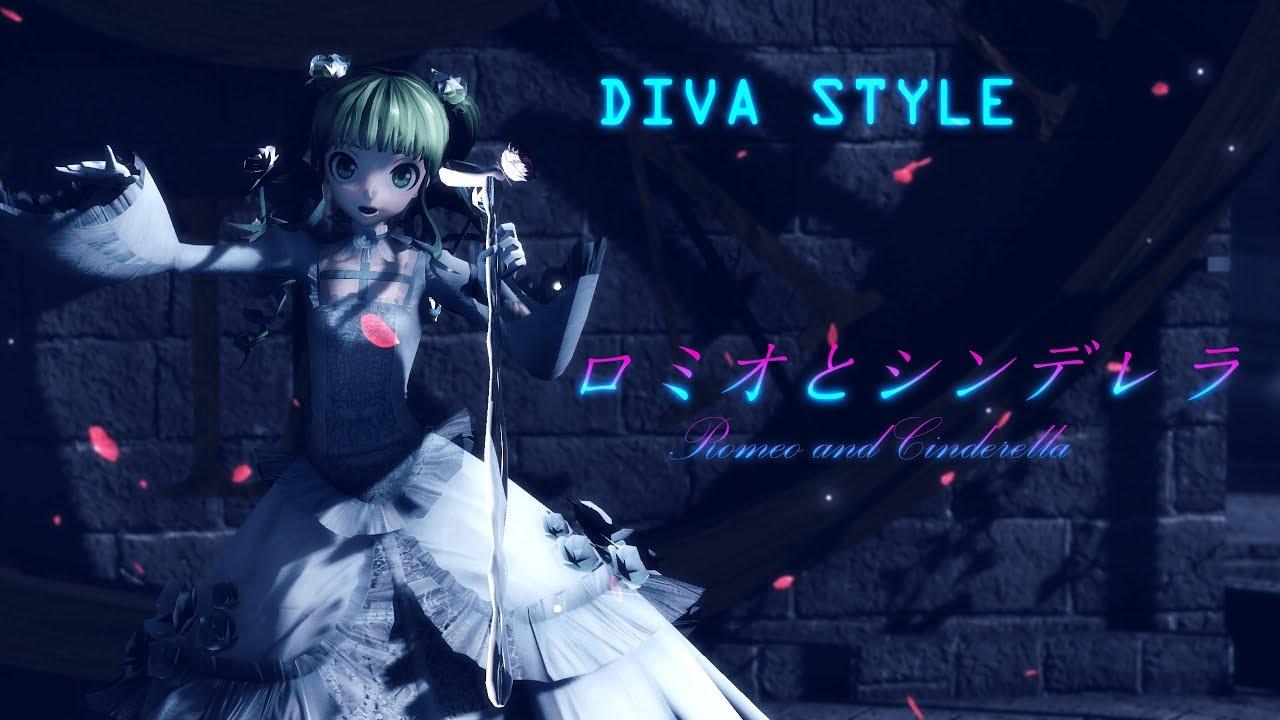 【MMD】〚DIVA STYLE〛ロミオとシンデレラ (ローザ・ビアンカ)