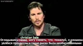 Кристиан Бэйл о своём весе (2005 г.)