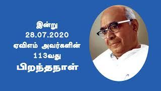 Today 28 07 2020 is Sri AV Meiyappan 113th Birthday ஏ வி மெய்யப்பன் அவர்களின் 113வது பிறந்தநாள்