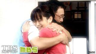 くるみ(斉藤由貴)の遺体を囲み、悲しみにくれる一同。そんな中、くるみには...